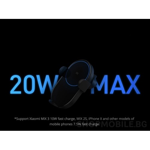 Зарядно устройство за кола Xiaomi Mi Wireless Car Charger, 20W