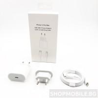 Комплект супер-бързо зарядно устройство за iPhone 20W с кабел Type C-Lightning