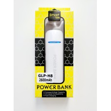 Външна батерия Power Bank 2600 mAh H8