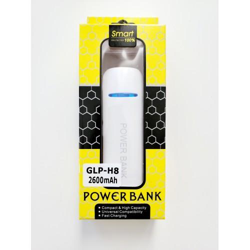 Външна батерия Power Bank 2600 mAh H8