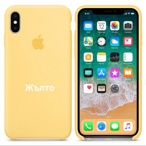 Original official силиконов калъф Iphone X/XS