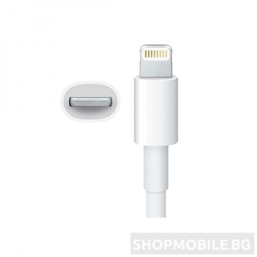 Бял кабел за iPhone, 30см