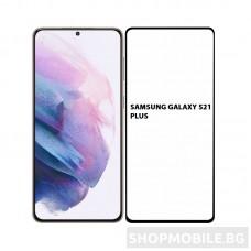 Стъклен протектор с рамка за Samsung Galaxy S21 Plus +