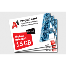 Предплатен пакет А1 15GB