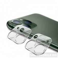 Протектор за камерата IPHONE